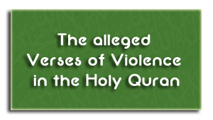 alleged-verses-of-violence